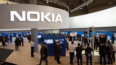 Nokia at MWC 2016