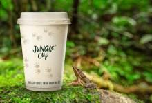 JungleCup
