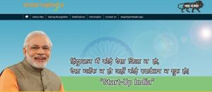 Startup India Portal is launched – Register your Startup Now!