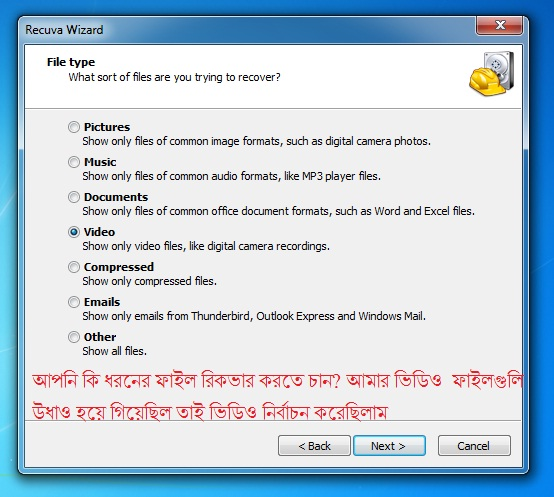 recura file recovery 2