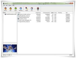 download-hanzip-windows-xp-7-8-8-1