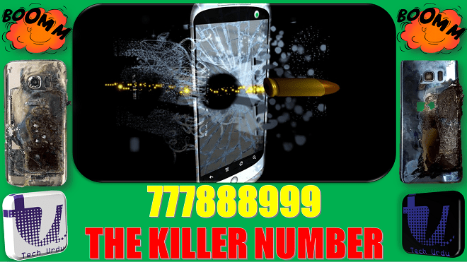 777888999 - THE KILLER NUMBER | KNOW THE REALITY OF 777888999 | THE PHONE BLASTING NUMBER[Urdu/Hindi 1