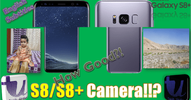 HOW GOOD IS SAMSUNG GALAXY S8 / S8+ CAMERA? ? IS S8/S8+ BEST CAMERA EVER? LETS FIND OUT[Urdu/Hindi] 2