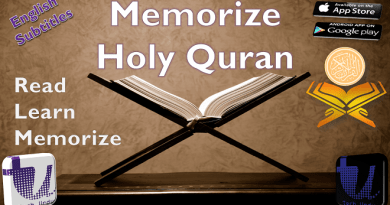 MEMORIZE HOLY QURAN ? ON MOBILE | QURAN COMPANION READ LEARN AND MEMORIZE [Urdu/Hindi] 2