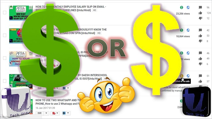 How to know you are getting yellow or green dollar on your video- Green dollar Yellow dollar