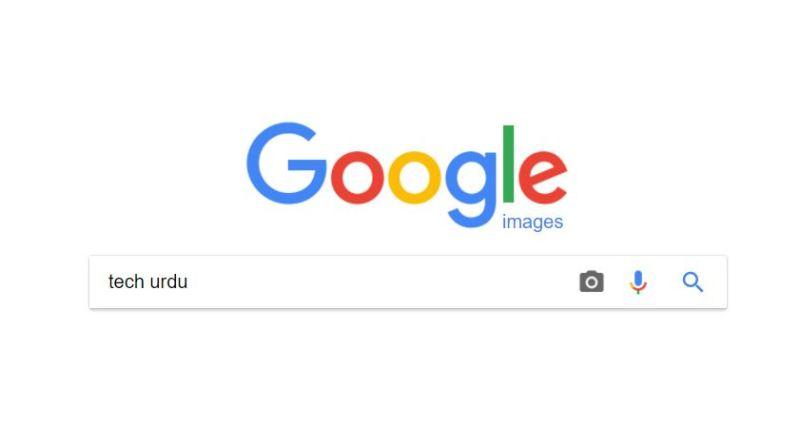 Google Search by Image - Tech Urdu