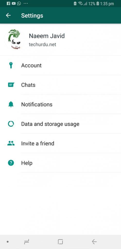 WhatsApp Change Number Feature update- Tech Urdu