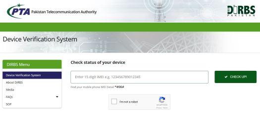 Image result for Device Verification System (DVS) - DIRBS Pakistan apk