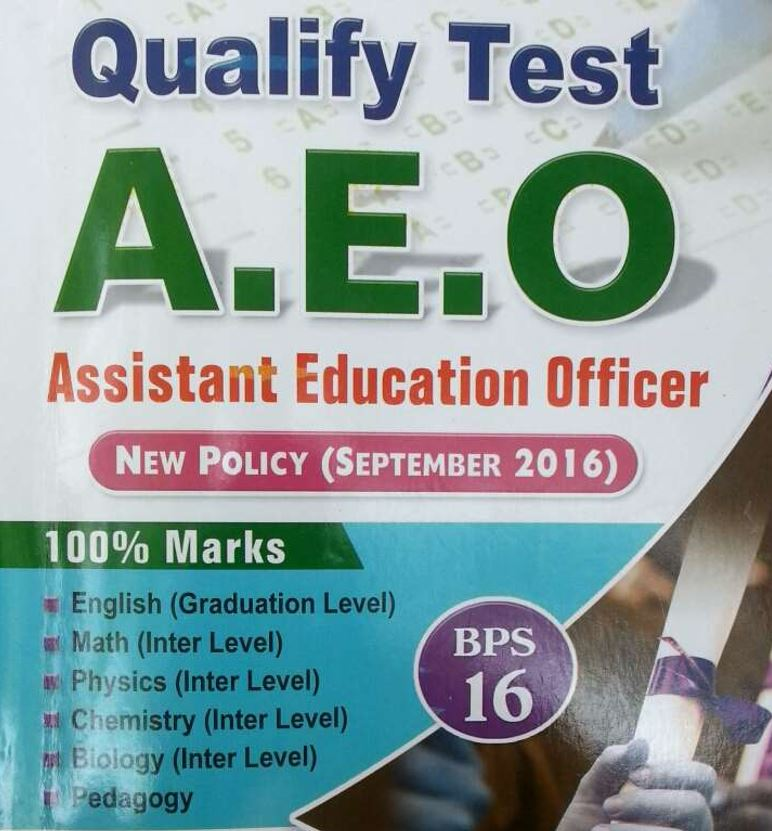 A.E.O (Assistant Education Officer) Entry Test Preparation