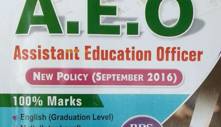 A.E.O (Assistant Education Officer) Entry Test Preparation - Tech Urdu
