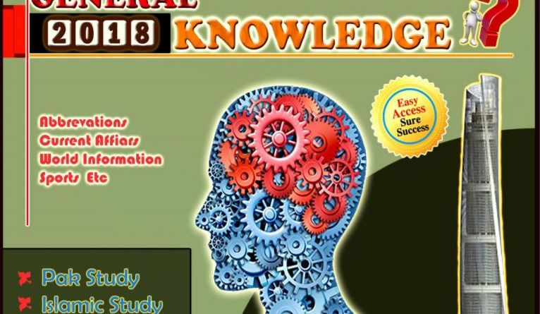 General Knowledge 2018 (Revised & Updated) - 2nd Edition
