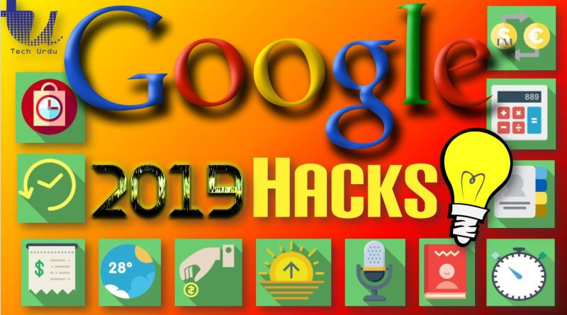 (2019) Latest Google Tricks, Lesser-Known Hacks, Time-Savers, Easter Eggs & Search Shortcuts