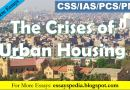 The Crises of Urban Housing   Complete Essay with Outline - Tech Urdu