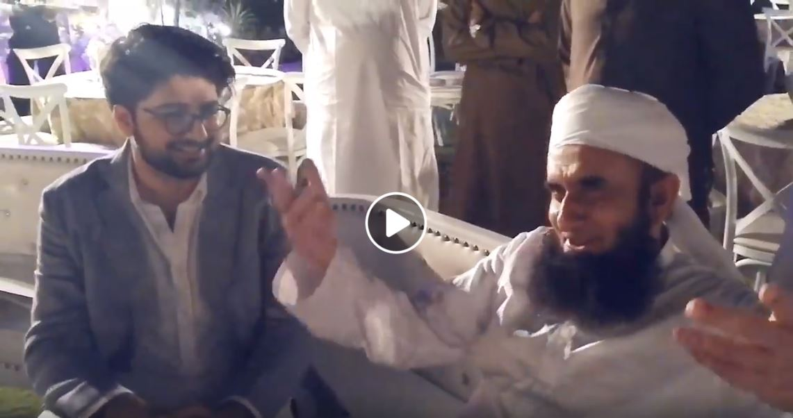 Moulana Tariq Jamil gets Amazed by Telepathic Abilities of Shaheer Khan (Video)
