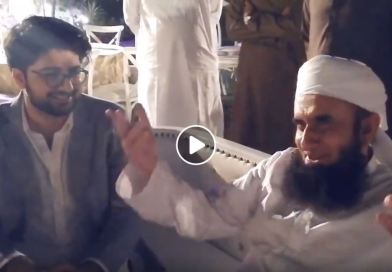 Moulana Tariq Jamil gets Amazed by Telepathic Abilities of Shaheer Khan (Video)