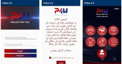 Sindh Police Launch Mobile App for Online Complaints Registration - Tech Urdu