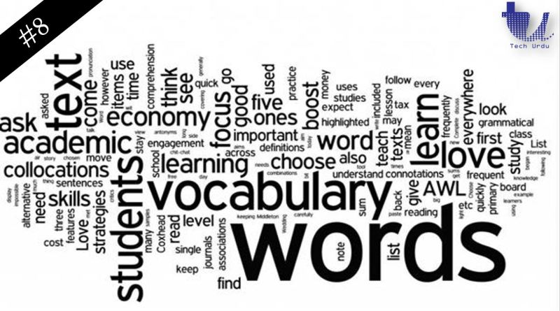 #8: Your Weekly Vocabulary List - Tech Urdu