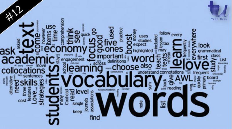 #12: Your Weekly Vocabulary List - Tech Urdu