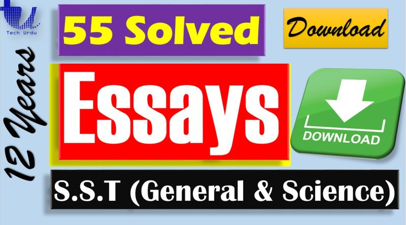 #55 Solved English Essays FREE (For S.S.T General & S.S.T Science) from Past 12 Years Papers (Balochistan Public Service Commission) - Tech Urdu