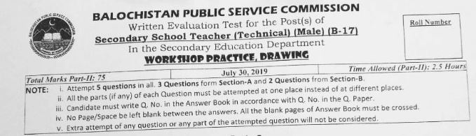 S.S.T Technical Past Papers (2019) Balochistan Public Service Commission (BPSC) - techurdu.net