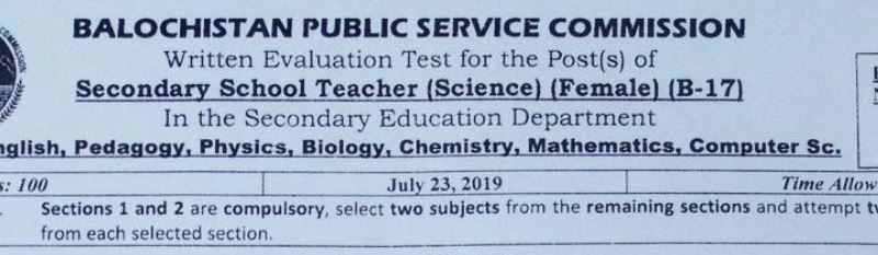 S.S.T Science Past Papers (2019) Balochistan Public Service Commission (BPSC) - techurdu.net