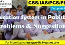 Education System in Pakistan - Problems & Solutions | Complete Essay with Outline - techurdu.net