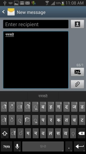 type-with-indian-language-on-android-hindi