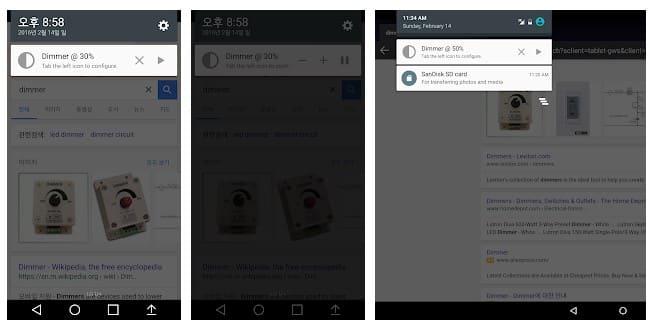 dimmer d'écran pour Android