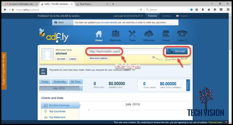 موقع adfly وطريقة الربح 12.jpg?resize=768,413&ssl=1