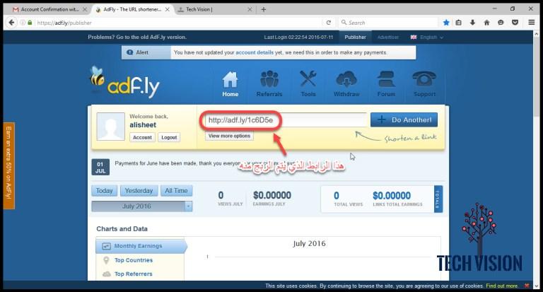 موقع adfly وطريقة الربح 13.jpg?resize=768,413&ssl=1