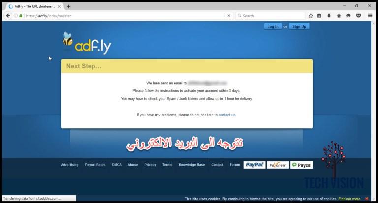 موقع adfly وطريقة الربح 3.jpg?resize=768,413&ssl=1