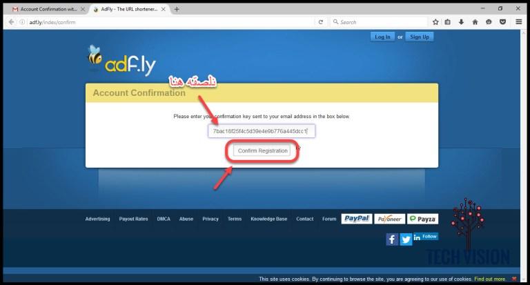 موقع adfly وطريقة الربح 5.jpg?resize=768,413&ssl=1