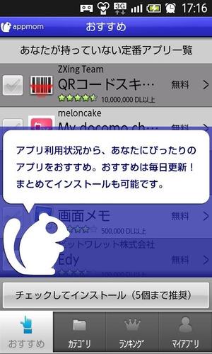 appmon01
