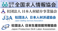 recruiting-logos
