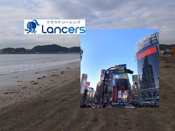「ランサーズ」本社を鎌倉から東京へ、約3億円調達で事業拡大を狙う【増田 @maskin】