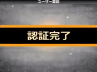 スクリーンショット 2013-06-13 15.54.39