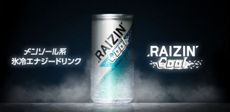 「RAIZIN JAPAN」HTML5 CANVASを使用した冷気の表現が話題に 【@maskin】