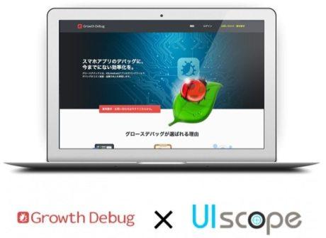 シロク が InnoBeta とタッグ、アプリ品質と利用体験を向上 【@maskin】