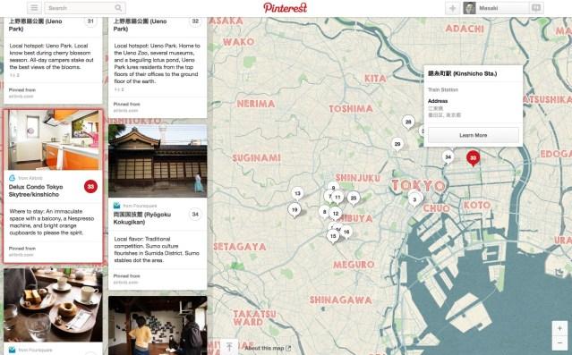 Pinterestが地図ピンに対応、ユーザー自ら地図ボードを作成可能  【@maskin】