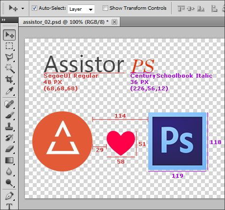 Photoshopの作業効率を10倍高めるツール「Assistor PS」(株式会社シンクユニック) 、アプリHackersラウンジ出展者情報 (4)  【@maskin】 #apphackl