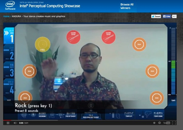 インテルの世界コンテストで日本発の「KAGURA」がグランプリという快挙  【@maskin】