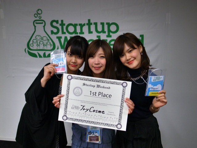 輝けWomen!  「Startup Weekend」で起業家精神ハジケた!【@maskin】