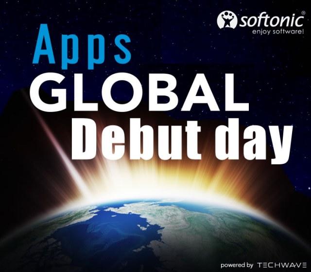 (ライブ有) イベント「アプリ世界デビューの日 #001」、 出場企業リスト公開!世界初公開の発表も【@maskin】