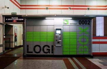 Logibox_Ozon