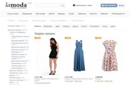 Серьги Kameo Bis купить за 999руб KA026DWFSE10 в интернет магазине Lamoda.ru