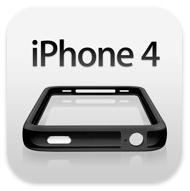 iPhone4「無料ケース」申し込み専用アプリ提供開始 【増田(@maskin)真樹】