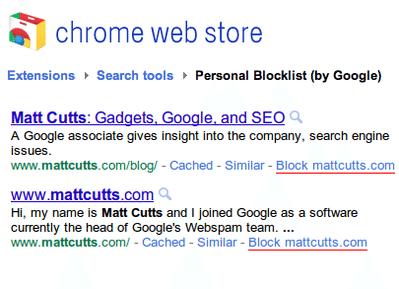 自分にとって最適な検索結果を、Google検索で特定のサイトを除外するChrome拡張【増田(@maskin)真樹】