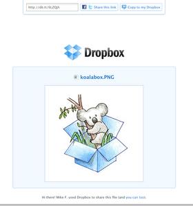 「Dropbox」共有ファイル/フォルダを直リンクできるようになったことで大進化 【増田(maskin)真樹】