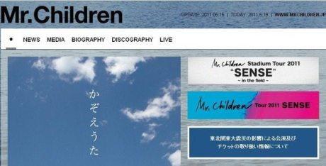 ソーシャル時代のアーティストサイトの在り方【高野修平】