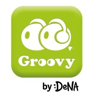 DeNAが「Groovy」(グルーヴィー)」で音楽サービス参入、年度内に100万曲以上を提供 【増田 @maskin】